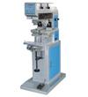 YYD2-200-150 Tek Renkli İki Kafalı Tampon Baskı Makinesi