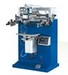 YLS-400M Otomatik Serigrafi Baskı Makinesi