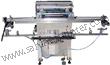 YLS-150TG Yuvarlak Serigrafi Baskı Makinesi