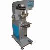 YYD-200-150 10x15cm Tek Renk Açık Hazne Tampon Baskı Makinesi